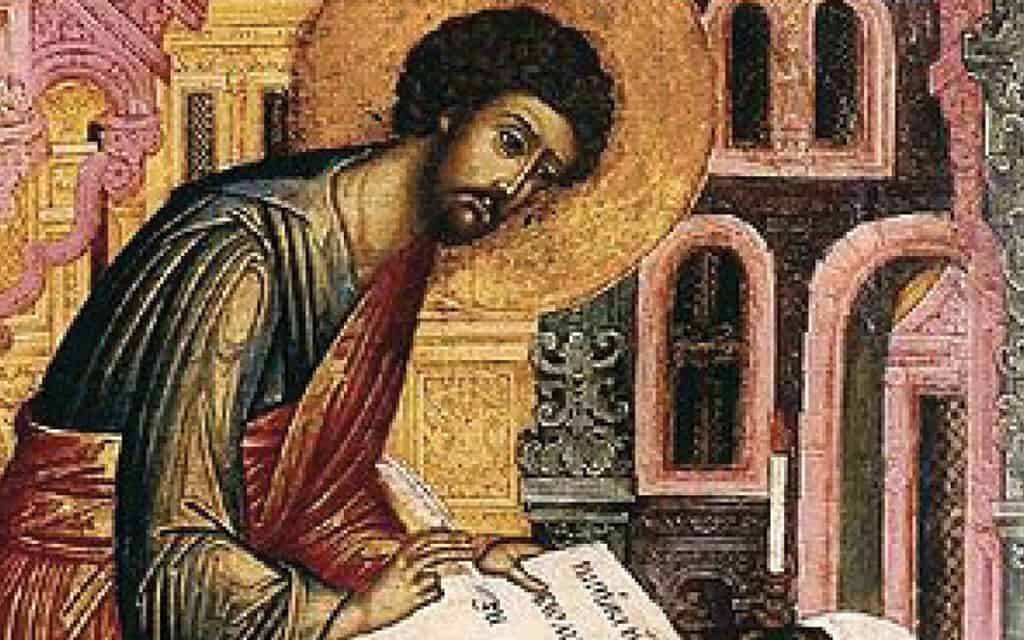 A Living Gospel: Reading God's Story in Holy Lives