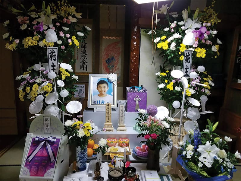 Memorial for Yuki, a 13-year-old who died of cancer. (Courtesy of Kathleen Reiley/Japan)