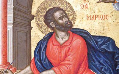 Orbis Spotlight: Gospel of Mark