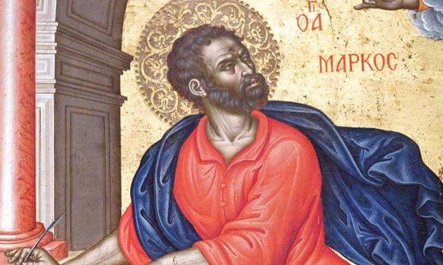 Orbis Spotlight: Gospel of Mark